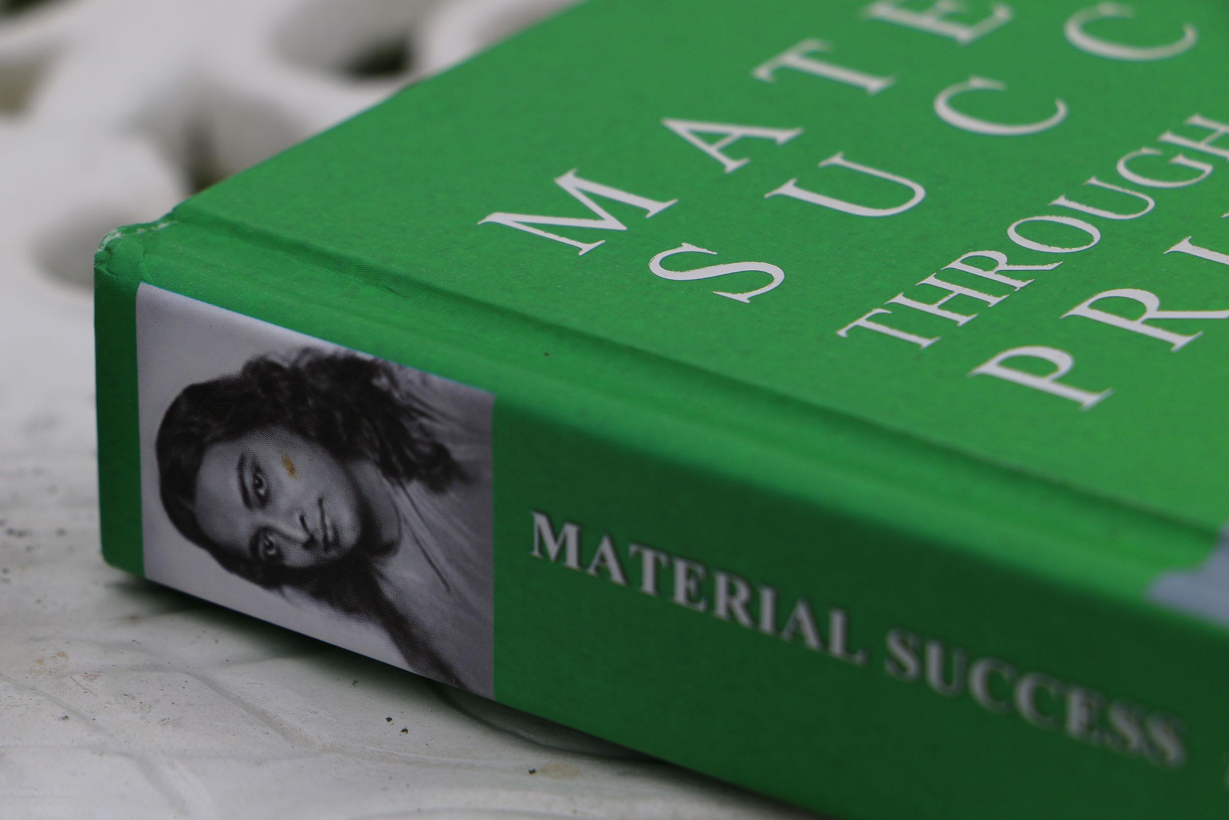 Material_Success